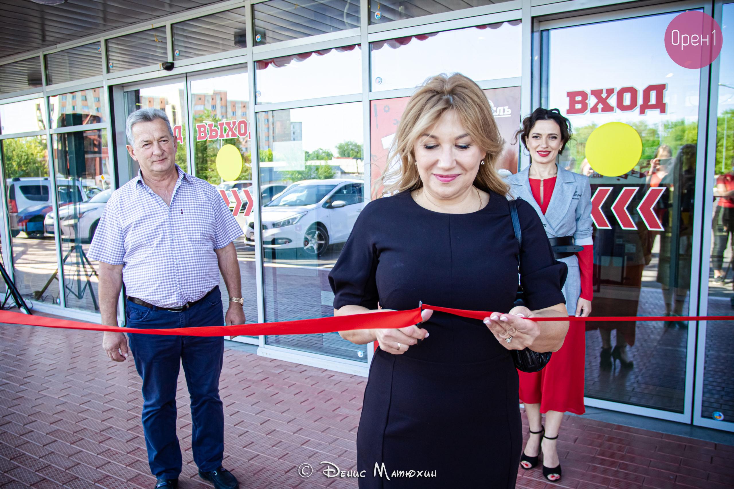 В Оренбурге открылся обновлённый ТК «Строитель»