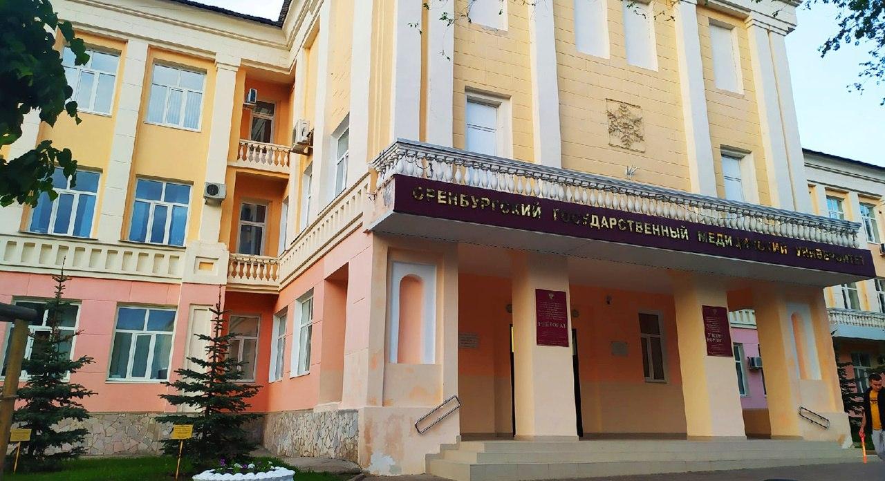 Оренбургский медуниверситет вошёл в ТОП-100 российских вузов по версии журнала Forbes
