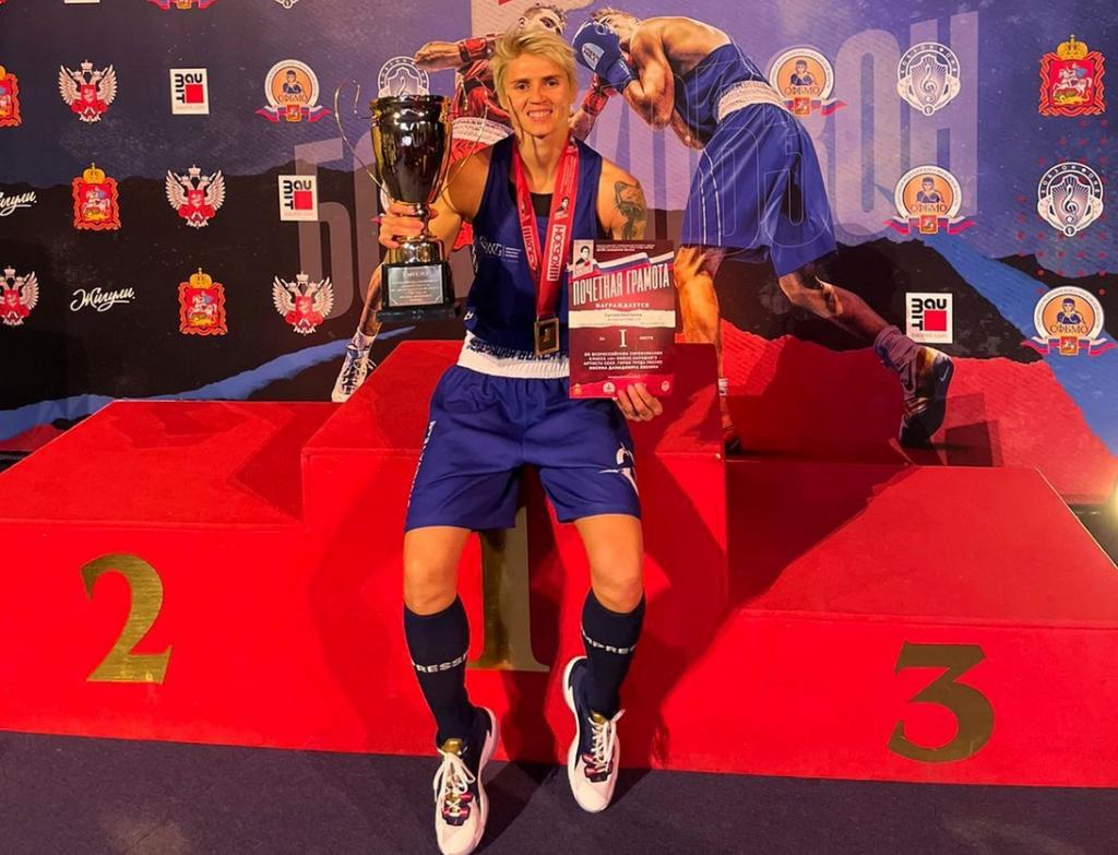 Оренбурженка Екатерина Сычева победила на Всероссийском турнире по боксу