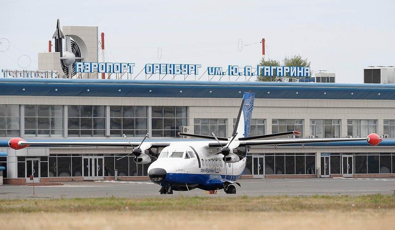 Оренбургский аэропорт купило совместное предприятие «Аэропортов регионов» и «Новапорт Холдинга»