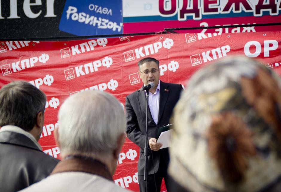 Оренбургское отделение КПРФ выиграло суд против местного новостного издания