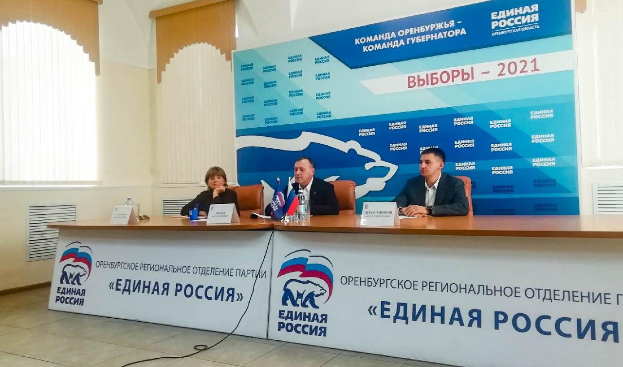 Денис Паслер, Светлана Быкова и Сергей Грачёв не собираются в Госдуму