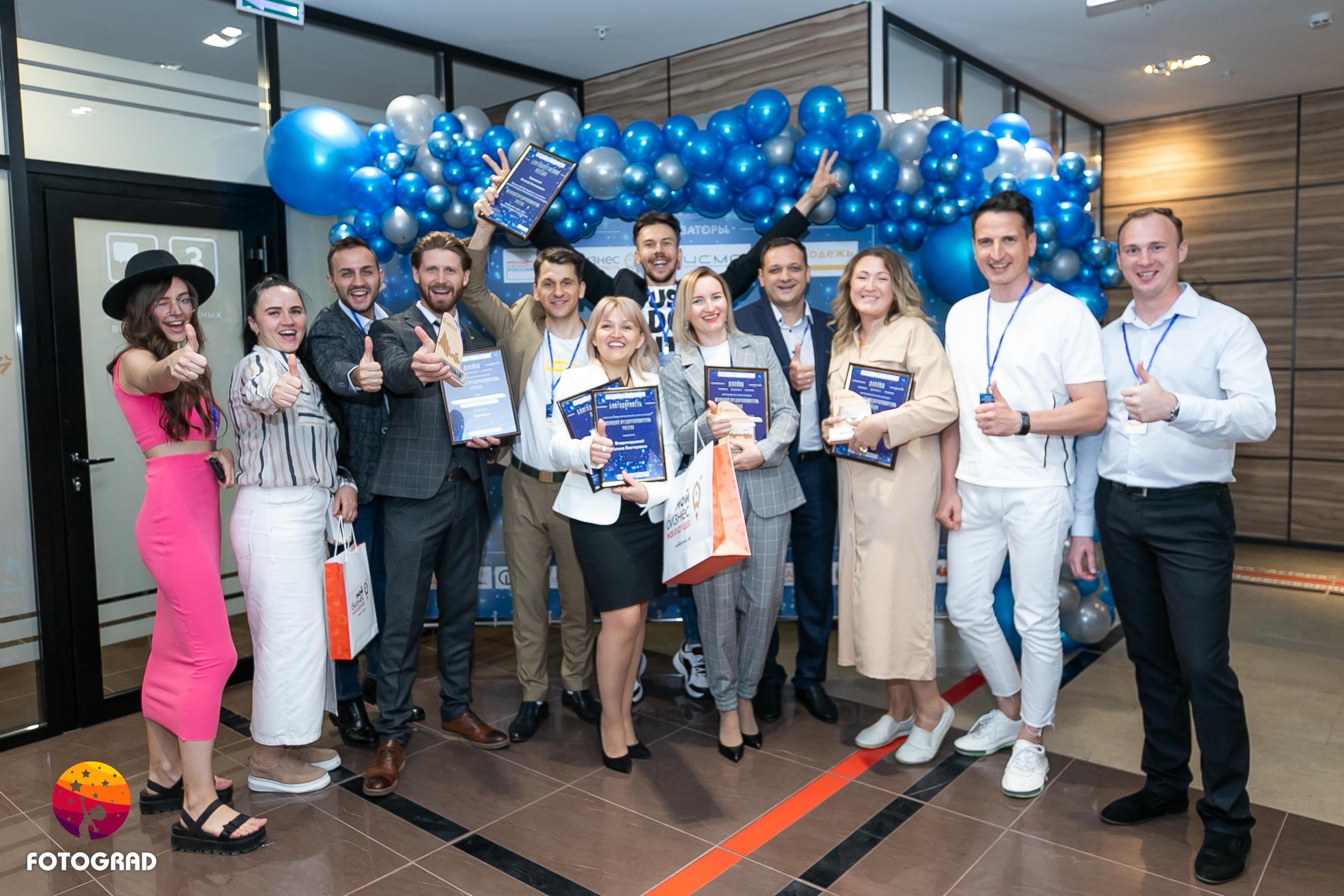 Лучшие из лучших едут в Москву на Всероссийский финал конкурса Молодой Предприниматель России 2021