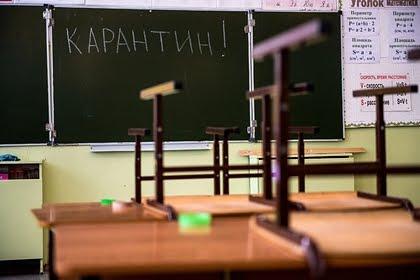 Некоторых оренбургских школьников отправили на карантин