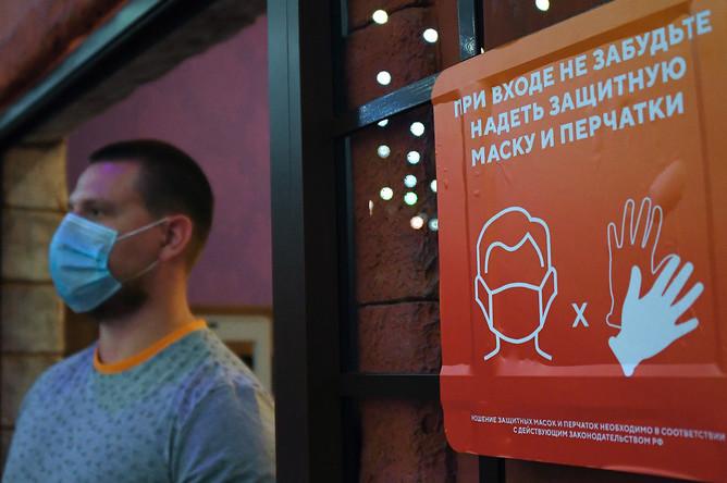 В Оренбургской области ужесточат масочный режим